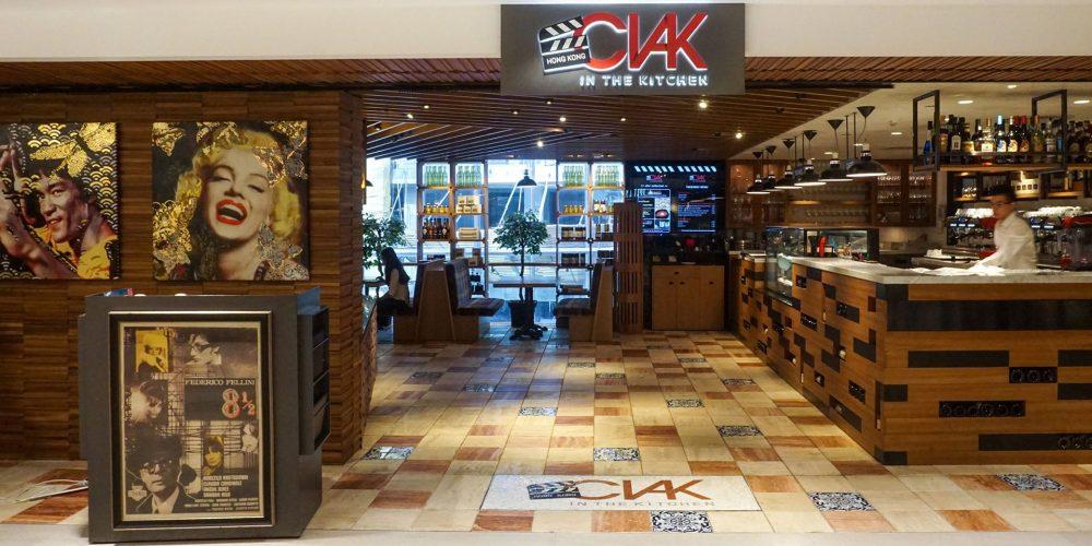 L'ingresso del Ciak-in the kitchen