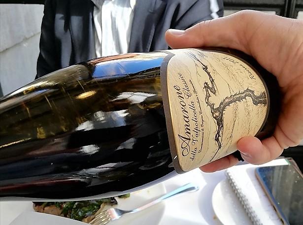 Terre di Leone ed i vini di Marano - Amarone Riserva 2011