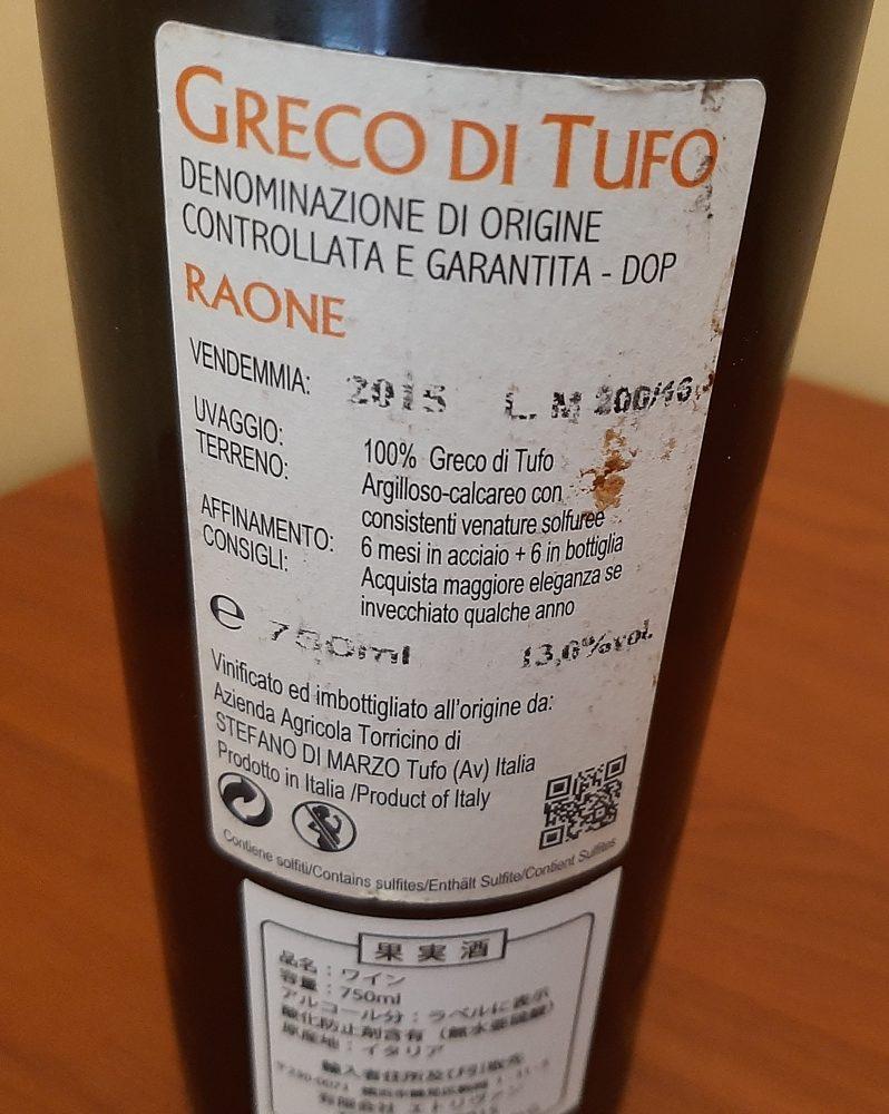 Controetichetta Raone Greco di Tufo Docg 2015 Torricino