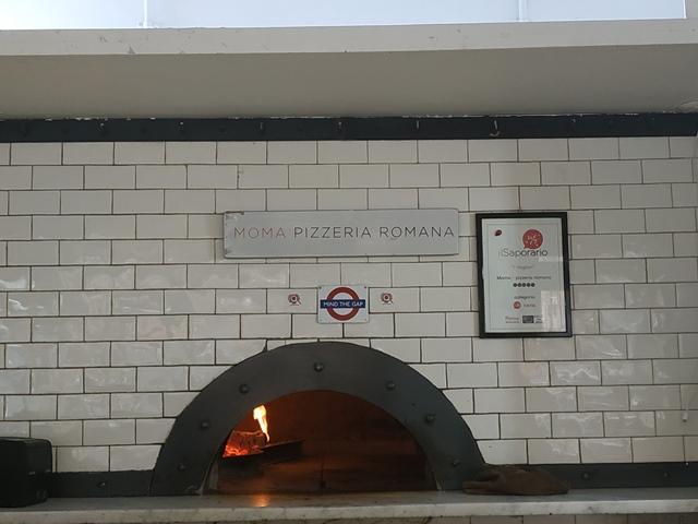 Moma Pizzeria Romana - il forno a legna