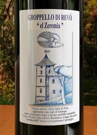 El Zeremia 2017 Etichetta