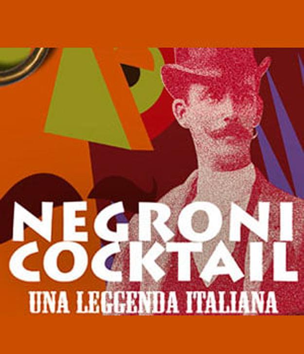 Negroni Cocktail una leggenda italiana